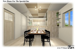 s-SPECIAL-ONE-IN03 (1)