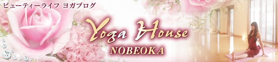 YogaHouseNobeoka